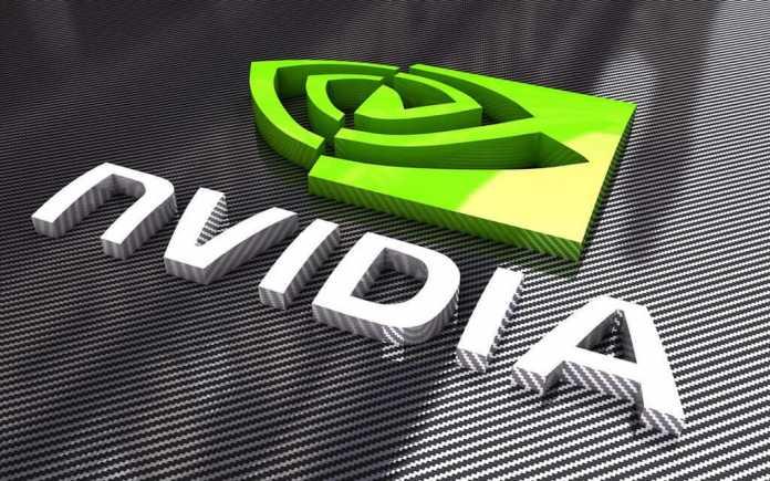 Nvidia Geforce GTX 1040