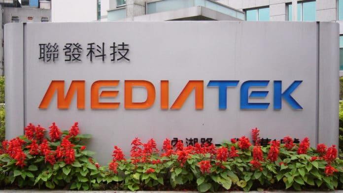 Mediatek Logo MT6752