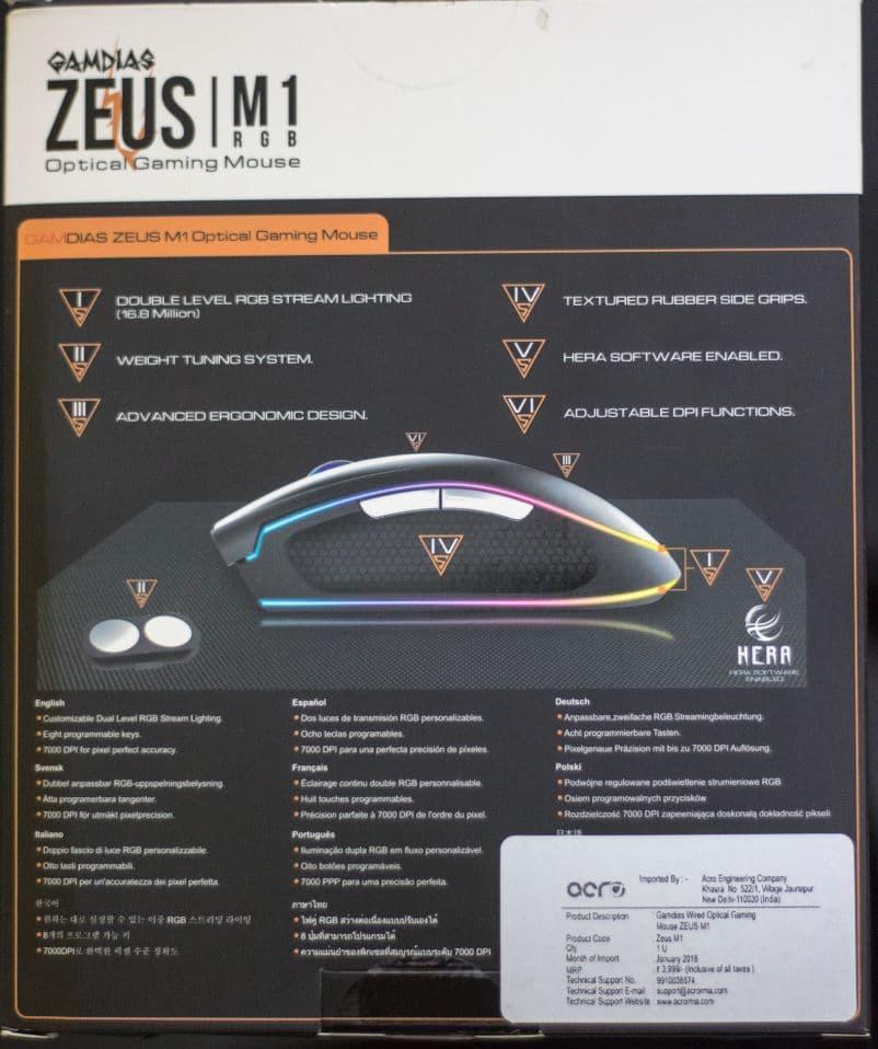 Zeus M1 Box Back